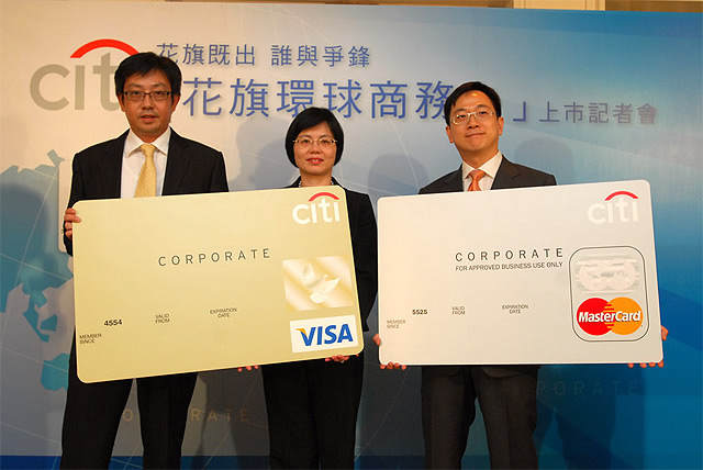 Citi Launches Commercial Cards in Taiwan